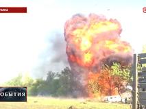 Взрыв на Украине