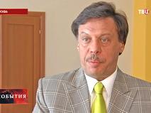 """Председатель гражданской инициативы """"Моя Москва"""" Михаил Барщевский"""