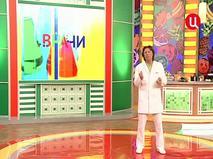 """""""Врачи"""". Ток-шоу. Эфир от 26.02.2013 (00:15:43)"""