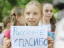 РЭУ им. Г.В. Плеханова и Союз добровольцев России открывают пункт сбора гуманитарной помощи для пострадавших жителей юго-восточной Украины.