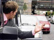 Правила дорожного неуважения