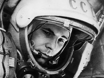 Первый в мире космонавт Юрий Гагарин
