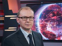 Алексей Фролов