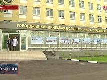 Детская поликлиника 4 чита ярославского
