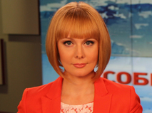 Юлия  Анциферова