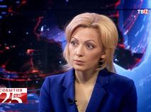 Ольга Тимофеева, председатель Комитета Госдумы РФ по экологии и охране окружающей среды