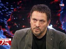Максим Шевченко, журналист