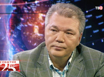 Леонид Калашников,  председатель Комитета Госдумы РФ по делам СНГ, евразийской интеграции и связям с соотечественниками
