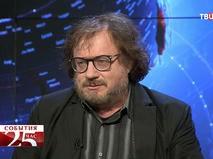 Николай Злобин, президент Центра глобальных интересов
