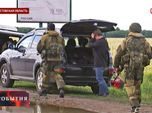Пограничники в Ростовской области