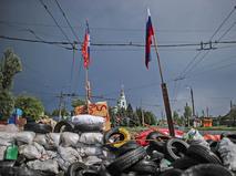 Блокпост в Славянске
