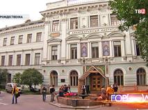 Московский архитектурный институт
