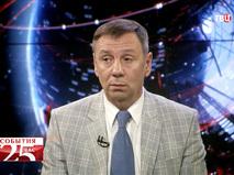 Сергей Марков, политолог