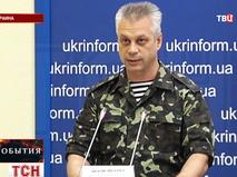 Спикер информационно-аналитического центра при СНБО Украины Андрей Лысенко