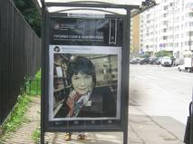 """Реклама московских библиотекарей в стиле """"селфи"""""""