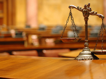 Дело судей