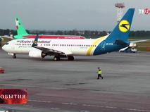 Самолет украинскихских авиалиний