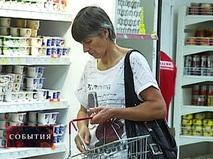 Покупатели в продуктовом магазине