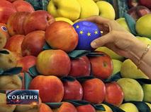 Продукция евросоюза