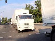 Гуманитарный конвой в Луганске