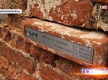 Закладка камня, где будет создан ГМИИ имени А.C. Пушкина