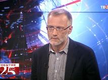 Сергей Михеев, политолог