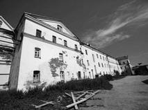 Валаамский дом инвалидов
