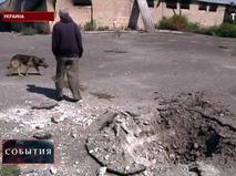 Последствия обстрела жилых районов на юго-востоке Украины