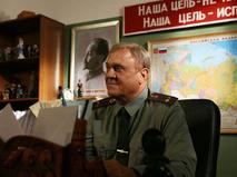 """Кадр из фильма """"Каникулы строгого режима"""""""