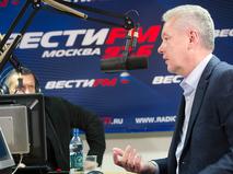 "Сергей Собянин на радиостанции ""Вести ФМ"""