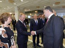 Владимир Путин и Пётр Порошенко