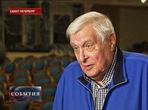 Народный артист СССР Олег Басилашвили