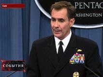 Пресс-секретарь Пентагона Джон Кирби