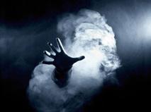 Дым смерти