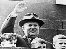 Дворцовый переворот-1964