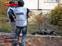 Наблюдатели обсе на месте обстрела