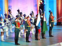 Концерт, посвящённый Службе судебных приставов России