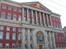 График встреч заместителей Мэра Москвы в Правительстве Москвы, руководителей отраслевых департаментов города Москвы и префектов административных округов города Москвы с населением в ноябре 2014 года.