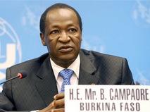 Президент Буркина-Фасо Блэз Компаоре