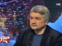 Ростислав Ищенко, президент Центра системного анализа и прогнозирования (г. Киев)