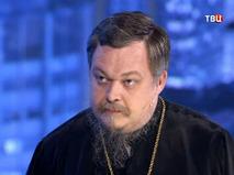 Председатель синодального отдела РПЦ по взаимоотношениям церкви и общества отец Всеволод Чаплин