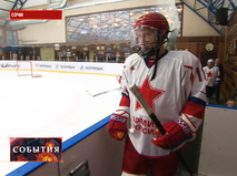 Владимир Путин выходит на лед