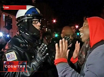 Полиция США и митингующие