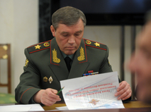 Генерал армии Валерий Герасимов