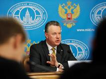Официальный представитель МИД РФ Александр Лукашевич