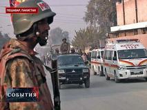 Спецоперация в Пакистане