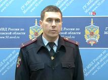 """""""Петровка, 38"""". Эфир от 17.12.2014, 01:05"""