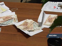 "Петровка, 38. ""Петровка, 38"". Эфир от 18.12.2014, 21:45"