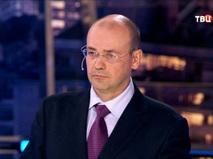 Директор Фонда энергетической безопасности Константин Симонов