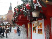 Новогодняя ярмарка у стен Кремля